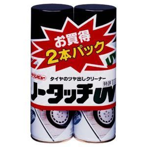 TAIHOKOHZAI [ タイホーコーザイ ...の関連商品8