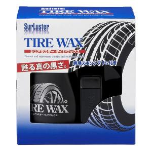 《商品詳細》  タイヤに害の無いシリコンオイルを使用しているので、タイヤの劣化の心配なく安心して使用...