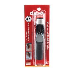 藤原産業 SK11 皮ポンチ 17mm|encho