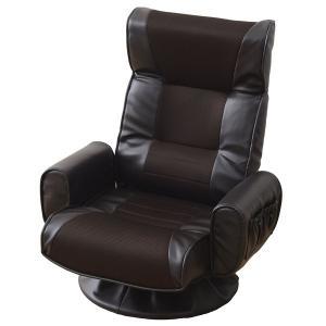 山善(YAMAZEN) 肘掛け付 リクライニング 回転座椅子 組み立て不要 ダークブラウン WHS-70H(DBR)|encho
