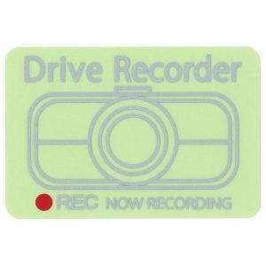 《商品詳細》  ドライブレコーダーを搭載していること録画していることをアピールすれば防犯効果は飛躍的...