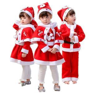 クリスマスパーティーにぴったりの子供用クリスマス仮装衣装ランキング≪おすすめ10選≫の画像