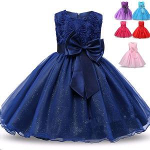 子供ドレス ドレス 子供用 キッズ用 100-160CM フォーマルドレス パーティー 子供 キッズ...
