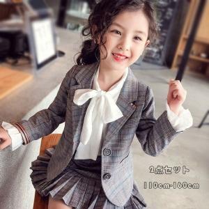 c42154e1561c0 韓国子供服 スーツ 卒業式 入学式 小学生 女の子 ジャケット スカート 2点セット 卒業式 スーツ 女の子 子供服 フォーマル 110 120  130 140 150 160cm