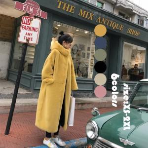 毛皮コート レディース コート マキシコート ロング丈 秋冬 フード付き モコモコ カジュアル 防寒着 暖かい アウター ゆったり 大きいサイズ 長袖 OL 通勤|encore