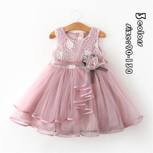 ワンピース 子供ドレス 女の子 フォーマルドレス 子どもドレス ノースリーブ プリンセスドレス チュ...