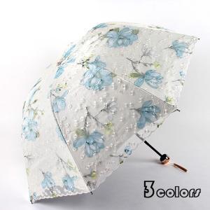 折りたたみ傘 レディース 日傘 雨傘 花柄 晴雨兼用傘 折りたたみ傘(3つ折) 刺繍 オシャレ 可愛...