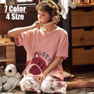 2点セット パジャマ ルームウェア レディース 夏用 パジャマ 半袖 長ズボン 綿 ルームウェア 女...