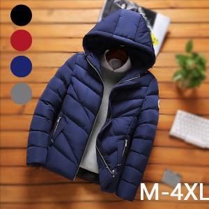 4色!新作  いダウンジャケット中綿メンズコートブルゾン  フード付きコート   厚手  暖かい綿のコート  アウター 防風  防寒アウトドア 人気|encore