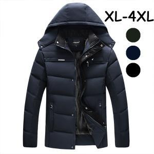 3色!いダウンジャケット中綿メンズコートブルゾン フード付き裹起毛コート 厚手 暖かい綿のコート お父さんコート アウター 防風 防寒アウトドア 人気 50代60代|encore