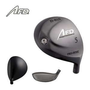 プロスペック D-010 FW A.F.D ProSpec  endeavor-golf