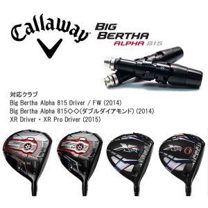 USキャロウェイ ALPHA815用スリーブ 単品 |endeavor-golf
