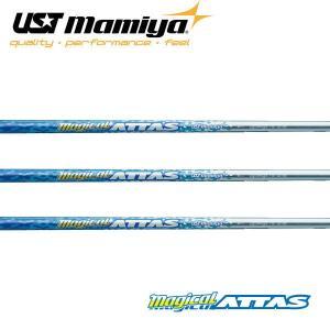 アッタス マジカルアッタス マミヤ  UST-Mamiya Magical ATTAS|endeavor-golf