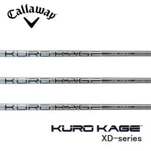 キャロウェイ Callaway EPICシリーズ/ROGUE/XR/XR Pro スリーブ装着シャフ...