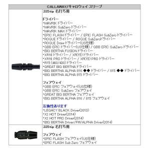 キャロウェイ Callaway  スリーブ装着シャフト KURO KAGE XD-series クロカゲ XD 三菱ケミカル Mitsubishi  endeavor-golf 03