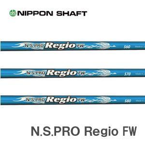 キャロウェイ GBB EPIC/XR/XR Pro  スリーブ装着シャフト NS PRO 日本シャフ...