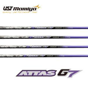 キャロウェイ Callaway  GBB EPIC/XR/XR Pro  スリーブ装着シャフト  アッタス ジーセブン  マミヤ Mamiya-OP UST-Mamiya ATTAS G7|endeavor-golf