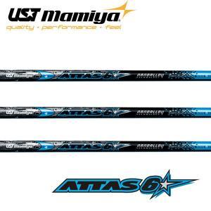 キャロウェイ Callaway  GBB EPIC/XR/XR Pro  スリーブ装着シャフト  アッタス ロックスター マミヤ Mamiya-OP UST-Mamiya ATTAS6☆|endeavor-golf