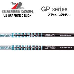 グラファイトデザイン ツアーAD GP Black US限定 Tour AD WOOD GRAPHITE DESIGN endeavor-golf