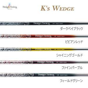 デザインチューニング K's ウェッジ DesignTuning K's WEDGE endeavor-golf
