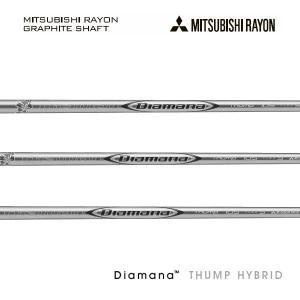 ディアマナ サンプ ハイブリッド 三菱 Mitsubishi Diamana Thump Hybrid|endeavor-golf