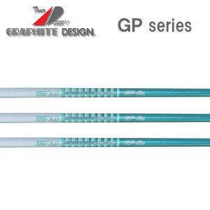 グラファイトデザイン ツアーAD GPシリーズ Tour AD WOOD GRAPHITE DESIGN シャフト交換工賃含む endeavor-golf