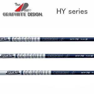 グラファイトデザイン ツアーAD HY  Tour AD HYBRID GRAPHITE DESIGN シャフト交換工賃含む endeavor-golf