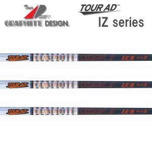 グラファイトデザイン ツアーAD IZシリーズ Tour AD WOOD GRAPHITE DESIGN シャフト交換工賃含む endeavor-golf