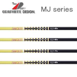 グラファイトデザイン ツアーAD MJシリーズ Tour AD WOOD GRAPHITE DESIGN シャフト交換工賃含む endeavor-golf