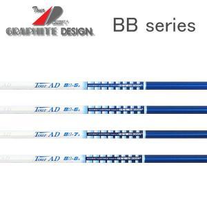 グラファイトデザイン ツアーAD BBシリーズ Tour AD WOOD GRAPHITE DESIGN シャフト交換工賃含む endeavor-golf