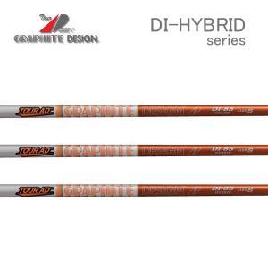 グラファイトデザイン  ツアーAD DI HYBRID シリーズ Tour AD UT GRAPHITE DESIGN シャフト交換工賃含む endeavor-golf