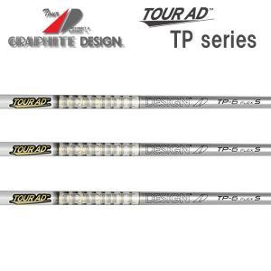 グラファイトデザイン ツアーAD TPシリーズ Tour AD WOOD GRAPHITE DESIGN シャフト交換工賃含む endeavor-golf