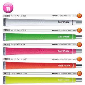 ゴルフプライド ニオンレディー バックラインあり Niion Lady Golf Pride|endeavor-golf