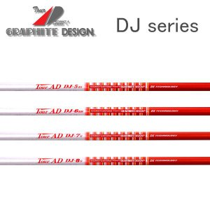 グラファイトデザイン ツアーAD  DJ シリーズ Tour AD WOOD GRAPHITE DESIGN シャフト交換工賃含む endeavor-golf