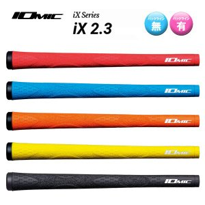 イオミック iX 2.3  IOMIC  アイ・エックス 2.3 endeavor-golf