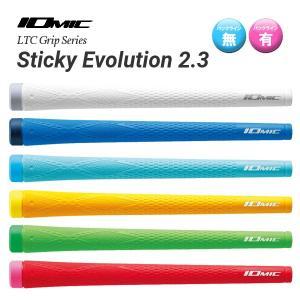 イオミック LTC スティッキー エボリューション 2.3 プロパー  IOMIC LTC Sticky Evolution 2.3 endeavor-golf