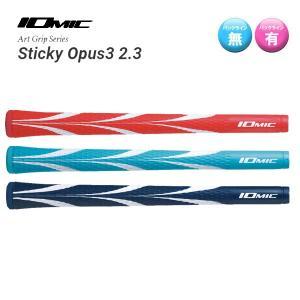 イオミック アートグリップシリーズ スティッキー オーパス3 2.3 IOMIC Art Grip Series Sticky Opus3 endeavor-golf