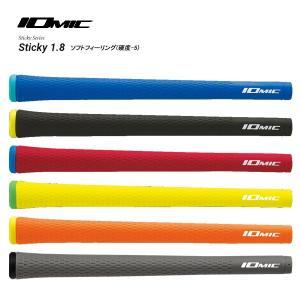イオミック スティッキー 1.8 プロパー ソフトフィーリング(硬度−5) IOMIC Sticky1.8 endeavor-golf