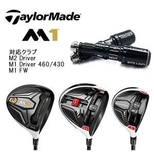 USテーラーメイド非純正品 M1用スリーブ 単品  TaylorMade|endeavor-golf