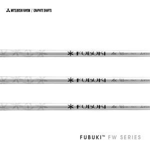 フブキ AX f55/65/75/85 三菱 Mitsubishi FUBUKI For FW|endeavor-golf