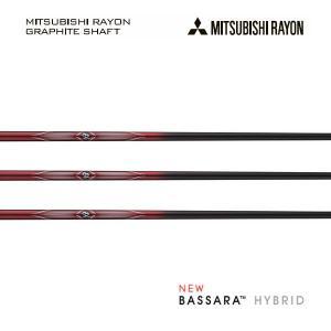 バサラ HYBRID 三菱 Mitsubishi BASSARA HYBRID|endeavor-golf