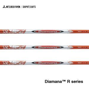ディアマナ R 三菱 Mitsubishi Diamana R|endeavor-golf