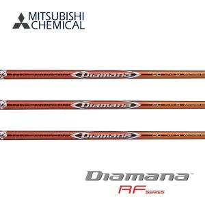 ディアマナ RF 三菱 Mitsubishi Diamana RF|endeavor-golf