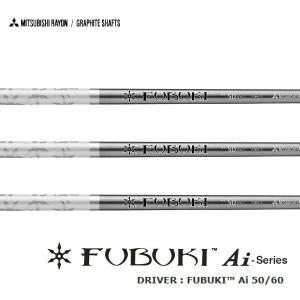 フブキ Ai 50/60 三菱 Mitsubishi FUBUKI Ai|endeavor-golf