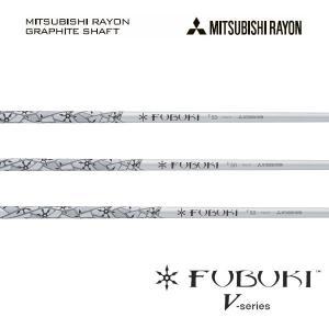 フブキ V 40/50/60/70 三菱 Mitsubishi FUBUKI |endeavor-golf