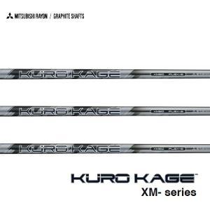 KURO KAGE XM-series 三菱 Mitsubishi レイヨン |endeavor-golf