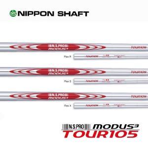 モーダス3 Tour105  Iron #2〜W 日本シャフト N.S.PRO MODUS3 Tour105