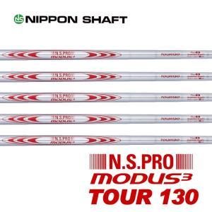 モーダス3 Tour130  Iron #2〜W 日本シャフト N.S.PRO MODUS3 Tour130