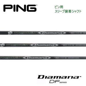 ピン  PING  G425/G410  スリーブ装着シャフト  ディアマナ DF 三菱ケミカル M...