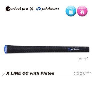 パーフェクトプロ×ファイテン Xライン CCコード ファイテンブルー perfect pro × phiten X LINE CC CORD|endeavor-golf